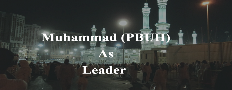 Muhammad - The last prophet of Allah