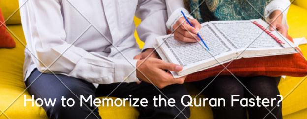 How to Memorize the Quran